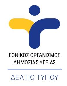 logo_tipou_eodyy